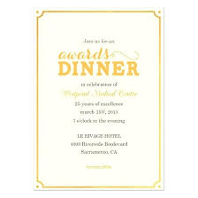 Awards Invitation Template Invitation Wording For Party Valid Awards