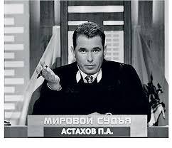 Павел Астахов человек который меняет кожу В середине 2000 х Павел Астахов стал телеведущим