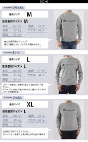 Women S Champion Hoodie Size Chart Size Chart T Shirt Champion Bedowntowndaytona Com