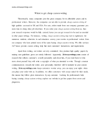 scholarship essay showing financial need what is a statement of financial need best value schools