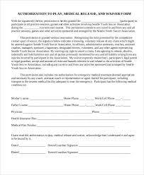 health insurance waiver form template sample medical form