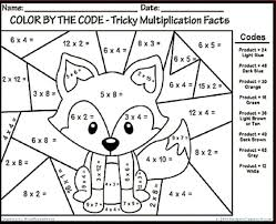 Multiplication Coloring Pages #2809