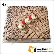 Wasana Cake Home Facebook