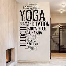 yoga word cloud unique yoga wall art