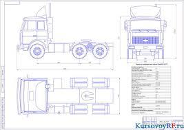 Пути увеличения производительности перевозки насыпных грузов в  Чертеж МАЗ 64229 технические характеристики