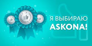 <b>Матрасы</b> Аскона - интернет-магазин анатомических <b>матрасов</b>