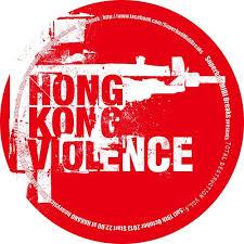 HONG KONG VIOLENCE's stream