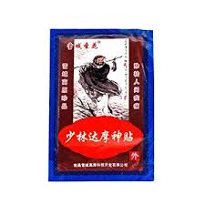 UniM Chinese Herbal Medicine <b>Pain</b> Relief Plaster for Relieving ...