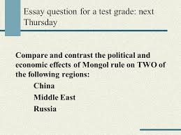 warmup what are three reasons the mongol khanates after genghis  2 essay
