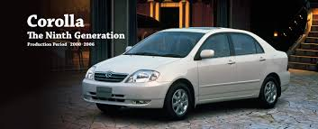 Toyota Global Site | Corolla | The Ninth Generation_01