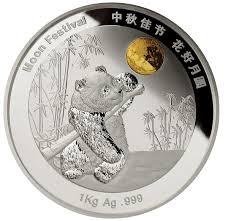 """Space Gold"" <b>2015</b> Moon Festival Bimetallic 1 Kilo <b>Chinese Panda</b> ..."