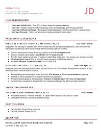 Athletic Trainer Resume Sample