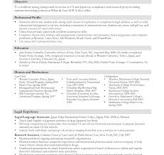 Law School Resume Resume Law School Application Sample Yale Format Graduate Stirring 78