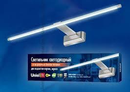 <b>Подсветка для картин Uniel</b> ULT-F32-9W/NW IP20 Silver, LED, 9 ...