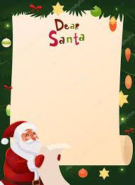 Blank Christmas List Christmas Wish List Design Blank Stock Vector Kimiko16