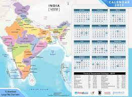 Year 2019 Calendar, Public Holidays in India in 2019