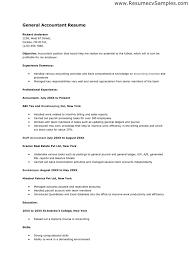 Accounting Skills Resume Suiteblounge Com