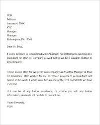 Emplyoment Letter 7 Recommendation Letters For Employment Download Free