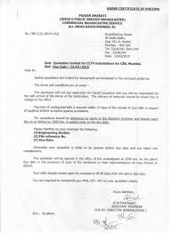 Air Conditioner Amc Agreement Format Format