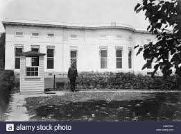 west wing oval office. Police Box And Guard In The Rear Of West Wing White House. At Center Left Are Three Windows Oval Office H
