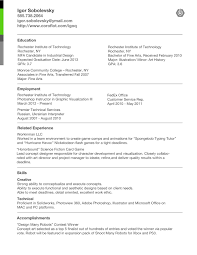 Entry Level Industrial Design Resume Sales Designer Lewesmr