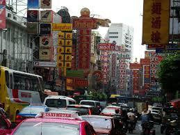 Yaowarat and Phahurat Wikivoyage guida turistica di viaggio