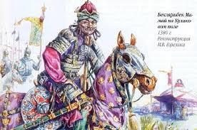 Куликовская битва вооружение русских войск и орды год  Куликовская битва вооружение орды