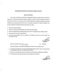 Internship Certificate Format For B Tech Copy Certificate Missing