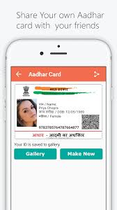 Apk Entertainment Download 0 - 2 India Aadhar Android Fake For Apps Card