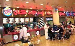 Burger Kings Organizational Structure Analysis Panmore