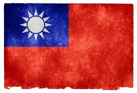 「taiwan flag」の画像検索結果
