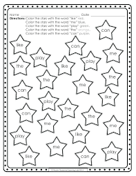 Color By Sight Words Free Worksheets Library Download And Print On ...