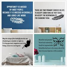 famous inspirational quotes wall decals vinyl lettering wall sticker wall sayings home decor art mural shipping by dhl vinyl wall art quotes vinyl wall art  on inspirational quotes wall art with famous inspirational quotes wall decals vinyl lettering wall sticker