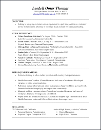 Resume Job Duties Examples Cashier Job Description Resume From Job Resume Barista Resume Tips 69
