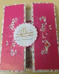 Eid Card Designs Handmade Handmade Eid Mubarak Cards Farhat Handmade Card Handmade