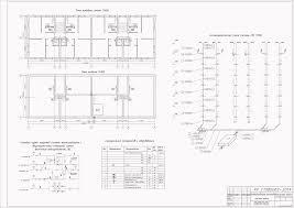 Курсовые и дипломные работы по водоснабжению и канализации  Курсовой проект Горячее водоснабжение 7 ми этажного 2 х секционного жилого дома