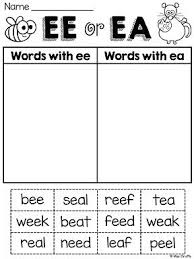 Learn vocabulary, terms and more with flashcards, games and other study tools. Pin On Word Work