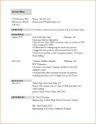Job Application Resume Sample 7 Night Club Nyc Guide