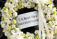 「広島市オバマ大統領演説」の画像検索結果