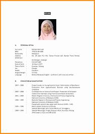 Sample Pdf Resume Latest Resume Sample New Resume Sample Pdf Malaysia melvillehighschool 37