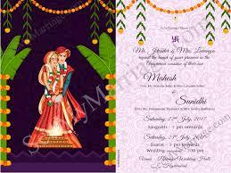 E Cards Seemymarriage