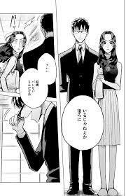 極道 高校生 漫画