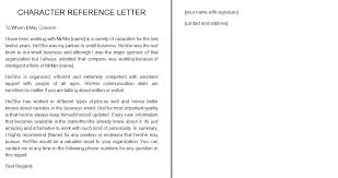 Personal Reference Sample Stunning Personal Letter Of Reference Template Gallery