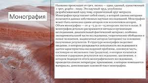 методология online presentation 6