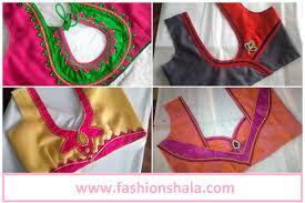 Beautiful Blouse Neck Designs Images Simple And Beautiful Blouse Neck Designs Cutting And