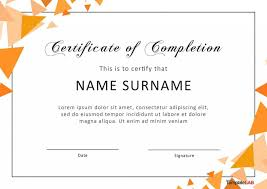 037 Make Your Own Printable Certificate Step Of Achievement