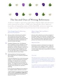sorority letter of recommendation example the ins and outs of writing references