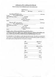 Change Of Address Notification List Uk Business Email