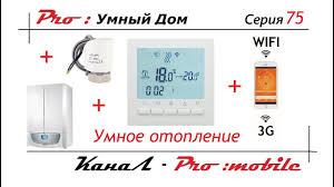 модуль управления fibaro радиаторный термостат fgt 001 smart home heat controller z wave android и ios белый