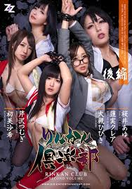 Hentai anime live action